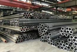 Free cutting steel pipe/tube
