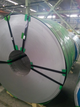 420 stainless steel coil strip