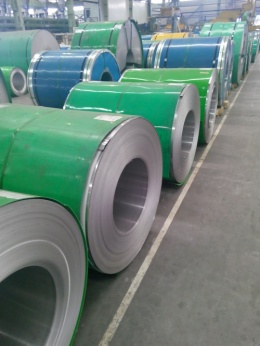 430 Stainless Steel coil strip