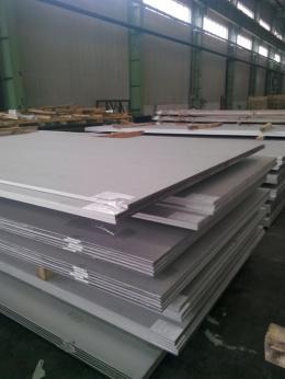 309  Stainless Steel Metal Sheet/plate
