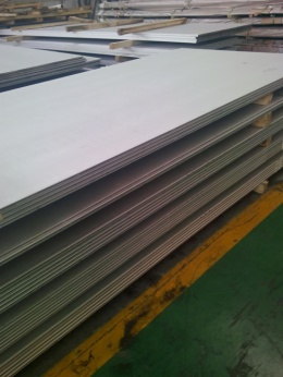309S  Stainless Steel Metal Sheet/plate