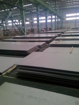 310 stainless steel metal sheet plate