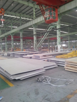 310S  Stainless Steel Metal Sheet/plate