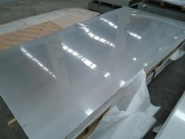 316Ti  Stainless Steel Metal Sheet/Plate