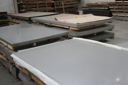 420  Stainless Steel Metal Sheet/plate