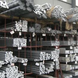 Aluminium Rod/Bar