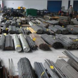 High-speed steel Rod/Bar