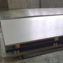 Heat Resistant Steel Sheet/Plate