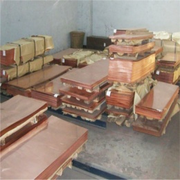 Copper Sheet/Plate