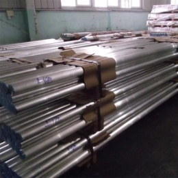 Aluminium Pipe/Tube